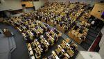 ГД РФ приняла закон, позволяющий лишать депутатов мандата за систематические прогулы