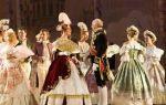 """Театр оперы и балета Санкт-Петербургской консерватории представит публике """"Евгения Онегина"""""""