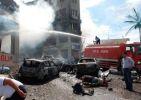 У полицейского участка в Турции прогремел взрыв