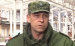 В ДНР в День Победы предотвратили теракт