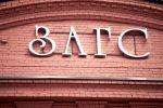 В Кировской области найден старейший документ по созданию ЗАГС