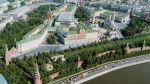 Московские власти займутся благоустройством территории вокруг Кремля