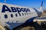 """Авиакомпания """"Аврора"""" за январь-апрель увеличила объём перевозок на 22,3%"""
