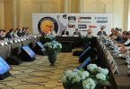 Совет Единой лиги ВТБ провёл заседание