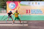 В Саратове прошёл финал XI Всероссийских летних сельских спортивных игр