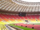 """На стадионе """"Лужники"""" заработала система дополнительного освещения газона"""