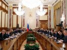 Кабмин поддержал создание фонда развития IT по решению стран БРИКС