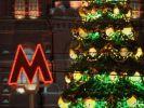 Новогодний поезд будет курсировать в московском метро