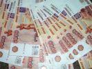 ПФР приумножил пенсионные накопления россиян на 2,5 млрд рублей
