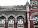 NBU Comments on Real GDP Change in the Third Quarter of 2016