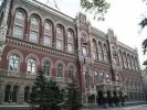 Board of NBU Welcomes  the Decision by the NBU Counci to Formalize Inflation Targeting in Ukraine