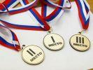Власти Саратовской области пообщали увеличить число спортивных мероприятий в 2017-м году