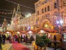 """Площадки фестиваля """"Путешествие в Рождество"""" меняют расписание из-за морозов"""