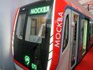 В московской подземке появятся поезда с USB-розетками