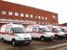 Росздравнадзор начал проверку по факту несвоевременного оказания медпомощи пациенту в Белгородской области