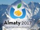 В очередной день Всемирной зимней универсиады российские спортсмены завоевали 8 медалей