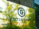 Rosgeologia to complete gold prospecting in central Khabarovsk Region in 2017