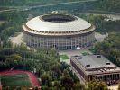 """Стадион """"Лужники"""" введут в эксплуатацию до конца первого полугодия"""