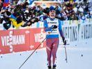 Сергей Устюговвыиграл золото чемпионата мира полыжным видам спорта