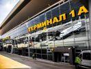 Казанский аэропорт удостоен престижной авиационной премии