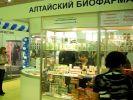 Подведены итоги деятельности Алтайского биофармацевтического кластера