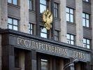 """В Госдуме учтут предложения дальнобойщиков по работе """"Платона"""""""