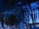 Синюю подсветку включат на 25 московских зданиях