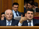 Ukrainian PM: Government will shortly introduce a proposal to trigger a large-scale privatization