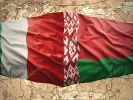 The Republic of Belarus and the Italian Republic celebrate the 25th anniversary of diplomatic relations
