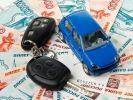 У 18 компаний за последний месяц произошли изменения цен на автомобили