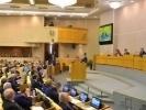 Дмитрий Медведев отметил существенную роль инструментов господдержки в импортозамещении