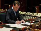 Правительство уточнило порядок установления единых тарифов на теплоэнергию