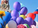 На майские праздники в Москве пройдут сотни массовых мероприятий