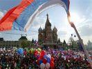 Количество россиян, отмечающих майские праздники внутри страны, увеличилось на 60%