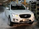 Avtotor plant and the FAW have launched a joint project to produce cars in full cycle mode
