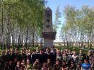 В Орловской области перезахоронили останки Красной армии