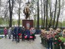 Памятник маршалу Жукову открыли в Наро-Фоминске на торжестве в честь Дня Победы