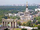 Музей кириллицы откроют в 2018 году на ВДНХ