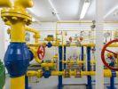 В Подмосковье ввели в эксплуатацию два новых газопровода