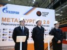 Zagorsk Pipe Plant launches production oflarge-diameter pipes for Gazprom