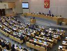 Депутаты одобрили в первом чтении законопроект о компенсационном фонде долевого строительства