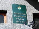 В Баку состоялось заседание Совета руководителей таможенных служб государств – участников СНГ