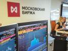 Московская биржа запускает биржевое репо с Банком России с СУО в НРД