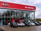 В Ростовской области открылся новый дилерский центр KIA