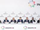 Свердловская область станет первым регионом, где будет запущена пилотная программа поддержки несырьевого экспорта IndEх