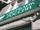 Sberbank will finance the restoration and modern-use conversion of the legendary Narkomfin Building
