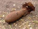 Специалисты МЧС по Республике Крым ликвидировали 50-килограммовую авиационную бомбу