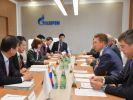 """""""Газпром"""" в рамках ВЭФ_2017 подписал Меморандум овзаимопонимании с JBIC"""