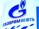 Gazprom Neft has brought its Otdelnoye field located in the northern part of the Surgut District