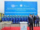 Самая мощная газораспределительная станция в Казахстане введена в строй в Актобе